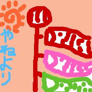 Cocolog_oekaki_2017_04_26_20_48