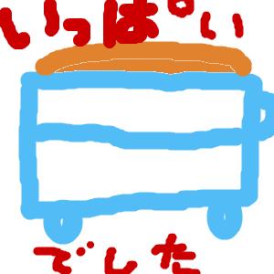 Cocolog_oekaki_2017_05_17_21_13
