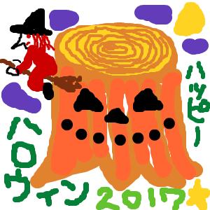 Cocolog_oekaki_2017_10_31_20_38