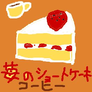Cocolog_oekaki_2017_11_19_14_18