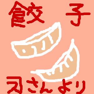 Cocolog_oekaki_2017_11_19_17_24