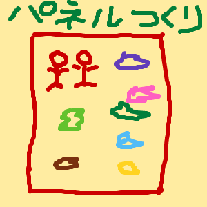 Cocolog_oekaki_2017_11_19_20_57