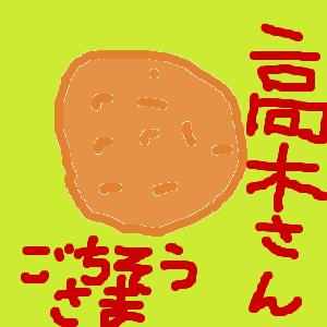 Cocolog_oekaki_2017_11_20_20_50
