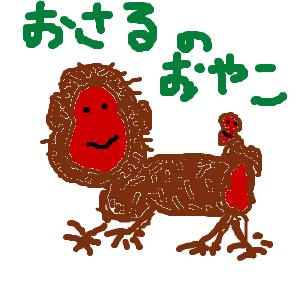 Cocolog_oekaki_2017_12_01_07_13