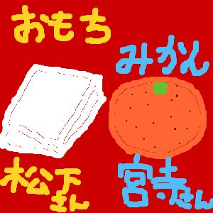 Cocolog_oekaki_2018_02_05_20_46