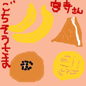 Cocolog_oekaki_2018_03_11_11_24