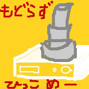 Cocolog_oekaki_2018_04_26_22_07