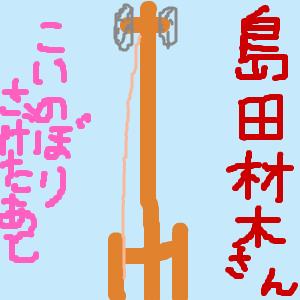 Cocolog_oekaki_2018_05_05_21_43