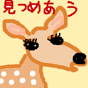 Cocolog_oekaki_2018_06_16_20_00