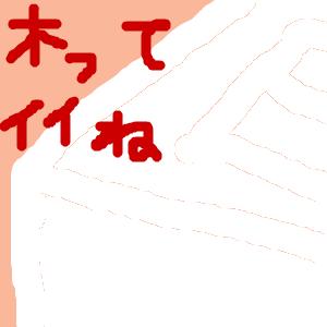 Cocolog_oekaki_2018_07_21_20_44