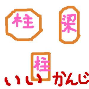 Cocolog_oekaki_2018_08_14_07_23