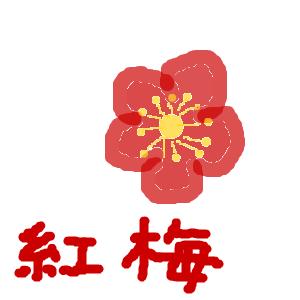 Cocolog_oekaki_2019_01_27_09_24